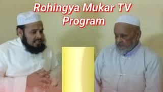 MTV ACTION ((15))((12))((2018)) Rohingya Mukartv program