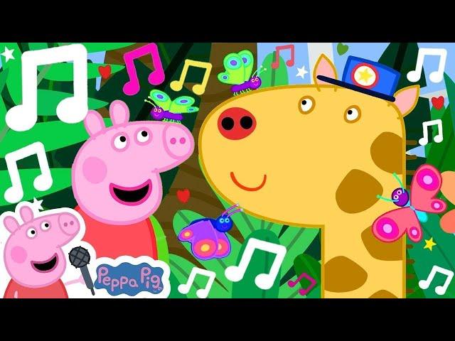 Peppa Pig Français 🎵 Bing Bong Zoo 🎵 | Ma chanson pour le Téléthon