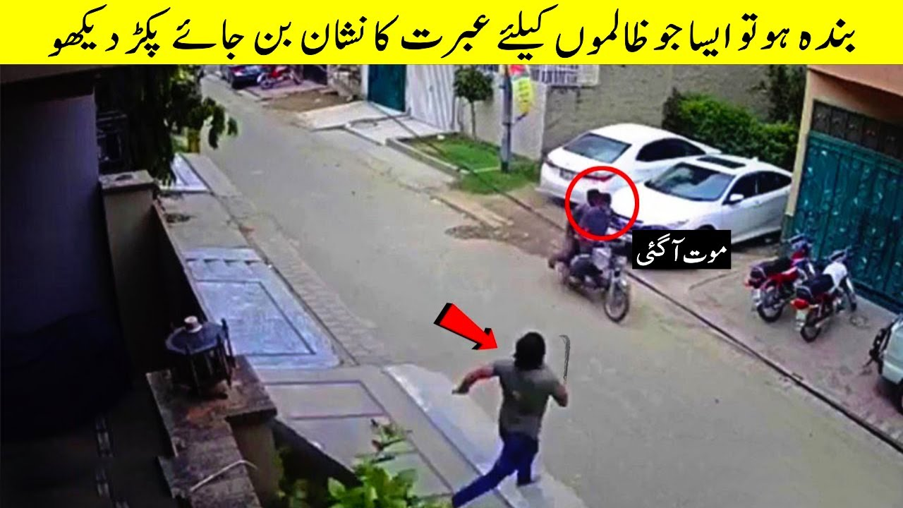 What Would you Say About this Man? | CCTV Camera Is Important