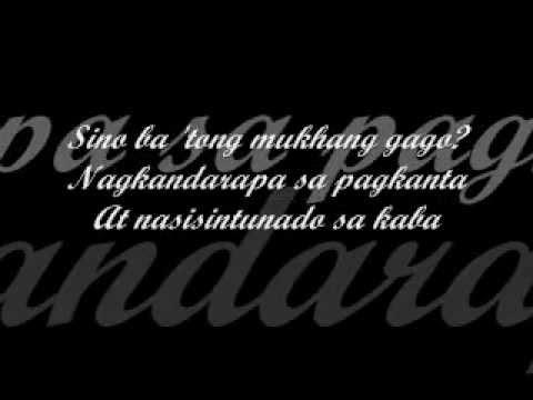 harana by - 143. (lyrics)