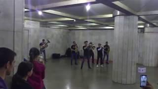 Трубачи Станция метро ''Библиотека им. Ленина''