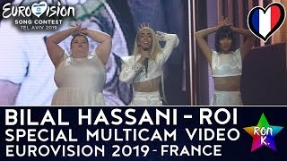 "Bilal Hassani - ""Roi"" - Special Multicam video - Eurovision 2019 (France)"