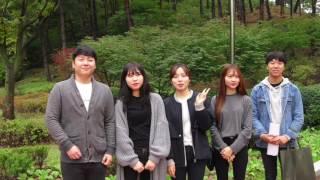 """Экскурсия на дачу Президента """"청남대"""""""
