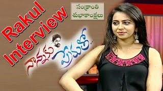 Rakul Preet Singh Exclusive Interview || Nannaku Prematho Movie || Live || NTV