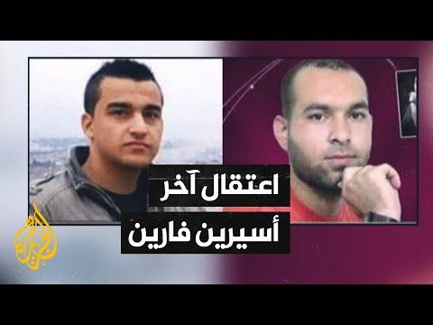 الاحتلال يعلن اعتقال الاسيرين الكممجي وانفيعات بعد اقتحام جنين
