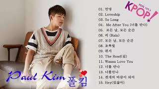 KPOP Paul Kim PLAYLIST NEW 2019 | Paul Kim TOP HIT 2019 | 폴킴 노래모음 + Paul Kim Song