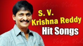 S V Krishna Reddy Hit Songs - Telugu Back 2 Back Hit Video Songs