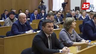 Новым мэром Вологды стал Сергей Воропанов