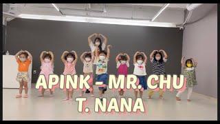 [KIDS K-POP CLASS] 에이핑크 Apink _ Mr.Chu(미스터츄) / T. NANA