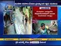 Two Men Arrested | for Trying to Kidnap Girl | at Bapatla in Gunture Dist