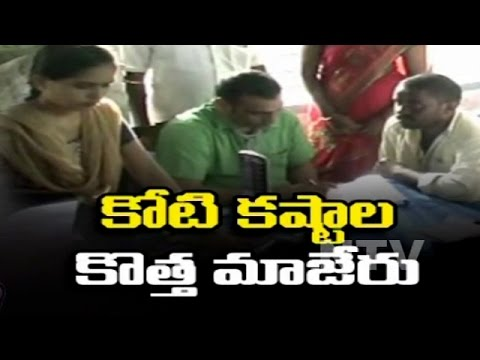 Locals faces problems with Toxic fever in Krishna District | NTV