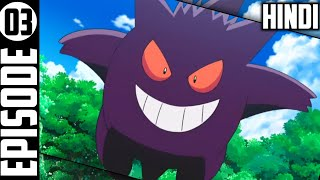 Best team for ghost type Pokémon | Horror video | Hindi Pokevilla Z