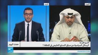 الشرق الأوسط.. الرسائل السياسية من سباق التسلح الخليجي في المنطقة؟