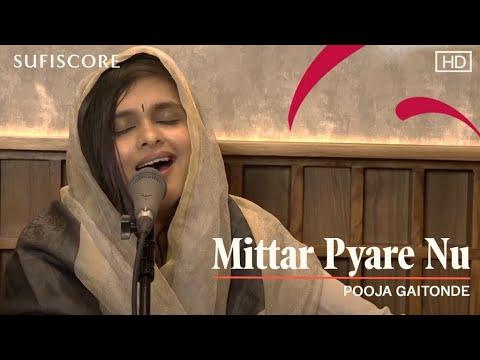 Mittar Pyare Nu | Pooja Gaitonde | Jagjit Singh | Gurbani Shabad Songs 2020