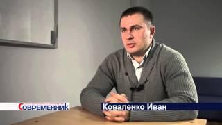 Коваленко Иван - Результаты обучения