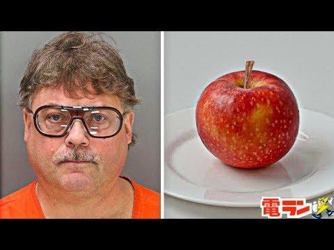 【衝撃】囚人が要求した最後の晩餐6選 Part2