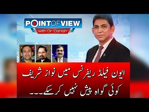 Exposed energy corruption case  | Point of View| 31 May 2018 | 24 News HD