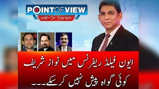 Exposed energy corruption case    Point of View  31 May 2018   24 News HD