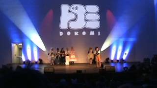 Dokomi 2013 - Premiación Cosplay