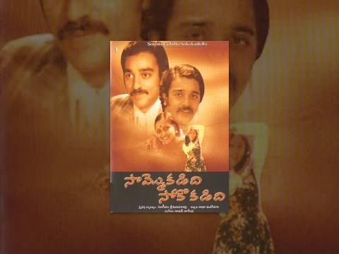 vasavadatta cement price in bangalore dating: dashavatar full movie in hindi kamal hassan online dating