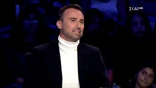 Ελλάδα Έχεις Ταλέντο | Άποψη Καπουτζίδη για το bullying | 08/10/2018