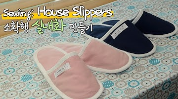 (ENG SUB) Sewing: House Slippers Making (홈패션: 실내화 만들기)