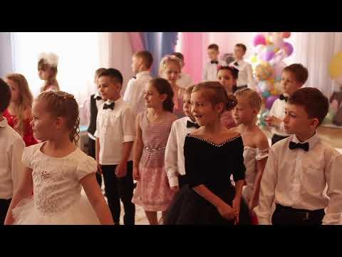 Выпускной в Детском саду №123 г.Ростов-на-Дону