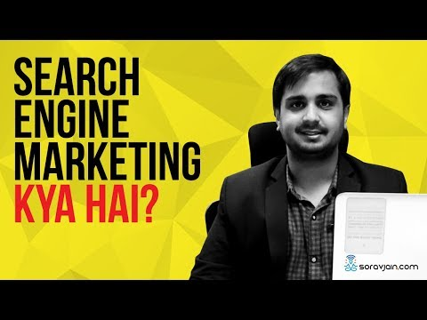 Search Engine Marketing   Google Adwords [Hindi Introduction]
