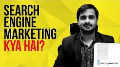 Search Engine Marketing | Google Adwords [Hindi Introduction]