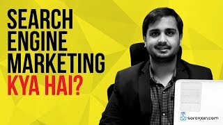 Search Engine Marketing | Google Adwords [Hindi Introduction]