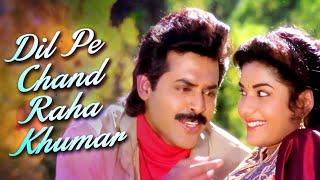 Dil Pe Chad Raha Khumar | Dharma Kantha | Venkatesh, Prema | Romantic Song