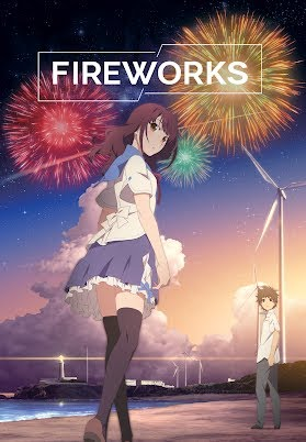 Fireworks - Official Trailer - YouTube