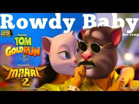 Maari 2 - Rowdy Baby (Tom Version) | Dhanush, Sai Pallavi | Yuvan Shankar Raja | Balaji Mohan
