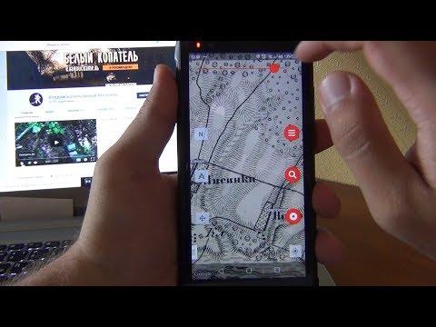 Vetus Maps - бесплатное приложение для кладоискателей! Полезные советы Белого Копателя