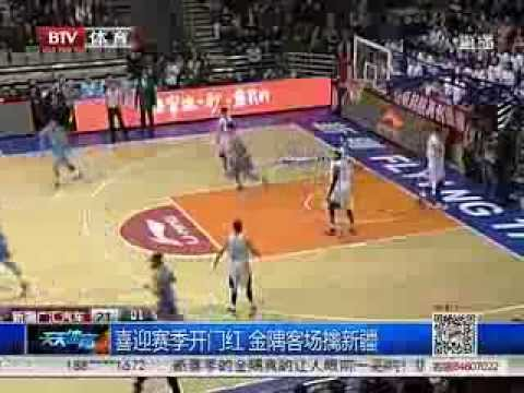 [2013-14 CBA 1st Round] Xinjiang Flying Tigers : Beijing Jinyu Ducks  98-106