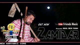 OFFICIAL VIDEO | ZAMIDAR by REAL DESI TEAM ,Himanshi Goshwami & Mr Bunty