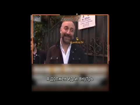 Интервью с Халитом Эргенчем перед премьерой (16\05\2019 ) с переводом #ХалитЭргенч  #HalitErgenc