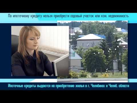 УРАЛПРОМБАНК (АО) (Уральский Промышленный Банк)
