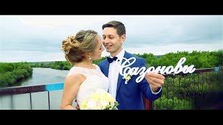 Анастасия & Алексей
