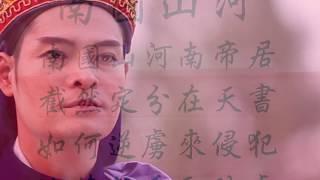 THƠ THẦN VỌNG MÃI NGÀN NĂM / TUẤN THANH sáng tác và trình bày (MV ca nhạc) .
