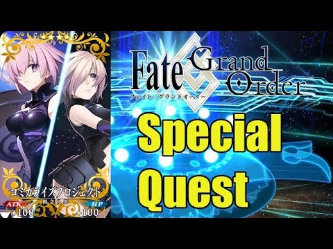 [Fate/Grand Order] Comic Project CE Special Quest