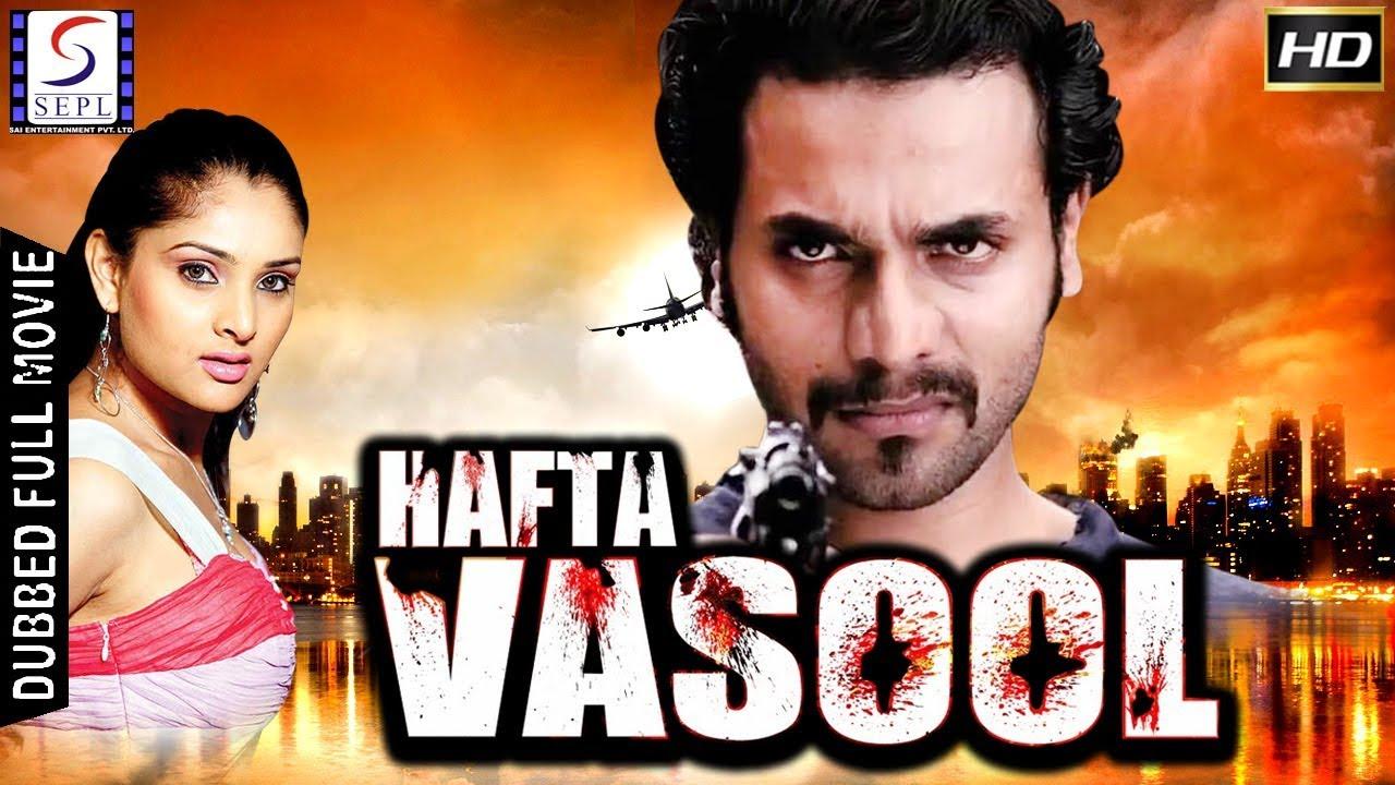 Hafta Vasool L 2018 South Action Film Dubbed In Hindi Full Movie Hd L