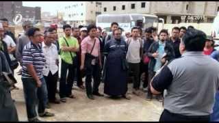 47 Rakyat Malaysia dari Sana'a dan Hodeidah Yaman Tiba Di KLIA