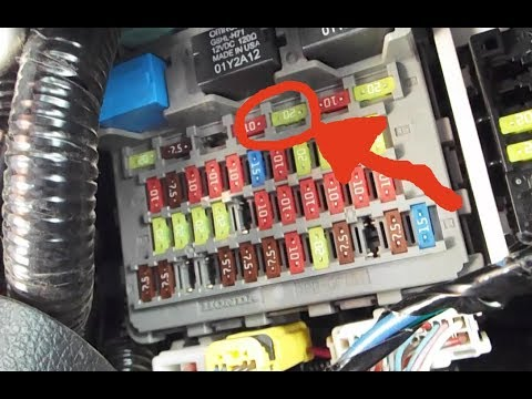 Honda Accord, Replace Fuse for 12V Accessory Power Outlet
