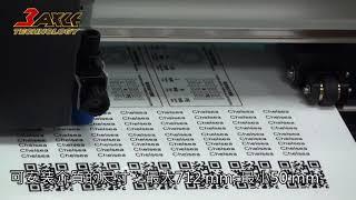 割字機、依刀模切割、尋邊切割、貼紙切割、卡紙切割(GRAPHTEC CE6000-60)