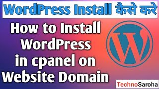 How to Download and Install WordPress in cpanel on your website/web host Domain localhost in Hindi