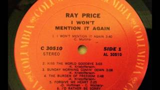 I Won't Mention It Again , Ray Price , 1971 Vinyl
