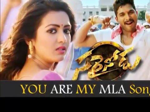 You Are My MLA Video Lyrics Song || Sarainodu Movie Songs || Allu Arjun, Rakul Preet Singh