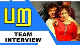 Para Movie Team Interview | Samuthirakani | Nithish Veera | Venba | Director Keera | 1Yes Media