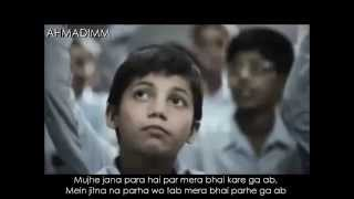 Bara Dushman Bana Phirta Hai | SONG/LYRICS | TRIBUTE | Peshawar Attack Pakistan